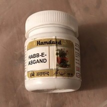 Habb-E-Asgand for useful in Gout, Lumbago and Joint Pains - 50 Tablets - $10.80
