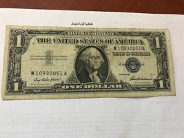 USA United States $1.00 banknote 1957 #22 - $9.95