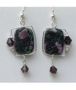 Earring- Natural Ruby Zoisite semiprecious stone wire wrappe - $14.50