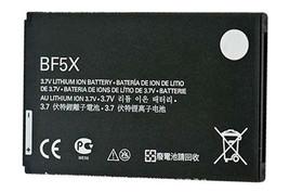 New Battery BF5X for Motorola Bravo, Defy, Driod 3, Photon 4G, 1500mAh - $8.99