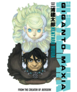 Giganto Maxia Kentaro Miura Manga English Version Comic New EXPRESS SHIP - $24.90