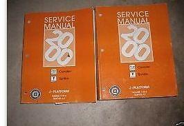 2000 CHEVY CAVALIER & PONTIAC SUNFIRE Service Shop Repair Manual Set 2 VOLUME