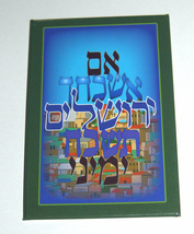 Judaica Fridge Door Magnet Metal Epoxy Thee Jerusalem Blessing Israel Multicolor