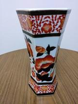 Vintage Tong -Chi Chinese Orange White Porcelain Green & Gold Leaves 6 Sided Vas image 1