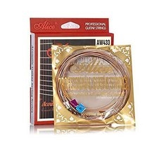 Coated 85/15 Bronze Strings for Acoustic Guitars, Super Light - $14.61