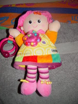 """Lamaze Baby Rattle Toy Doll 12"""" Tall - $10.00"""