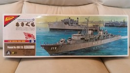 Nichimo 1/200 JMSDF Destroyer DDK 115 Asagumo motorized kit broken missi... - $183.35