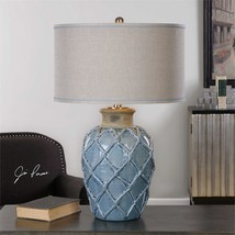 Parterre Table Lamp | Uttermost - $261.80