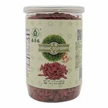 虫草城 有機枸杞 400g Chung Chou City Organic wolfberry Lycium chinense 400g