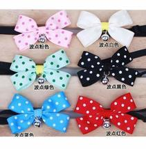 [Color Dots] Bowknot Collar/Bow-Tie with Bell for Cat & Dog(Random Color)