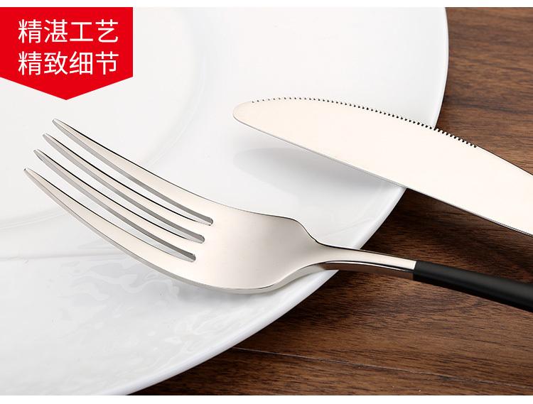 4pcs Flatware Set Heavy Duty Stainless Steel Cutlery Fork