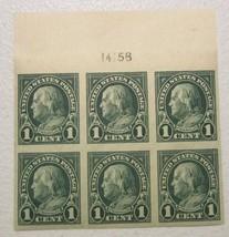 US Scott Number 575 1 cent Ben Franklin Mint Plate Block XF MNH OG CV $185 - $49.45