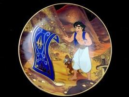 Disney Aladdin Traveling Companions Bradford Exchange Collector Plate 7-... - $23.33