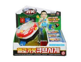 Hello Carbot Cube Watch Clock Ver.3 Toy Playset image 4