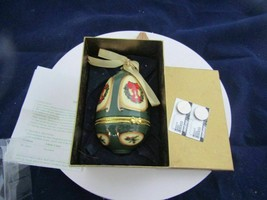 Mr. Christmas Ceramic Musical ORNAMENT-NOEL- New In Box!! - $22.95