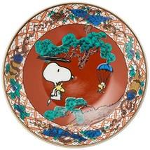 PEANUTS (peanuts) Snoopy Kutani Mamesara red pattern SN362-333 - $30.71