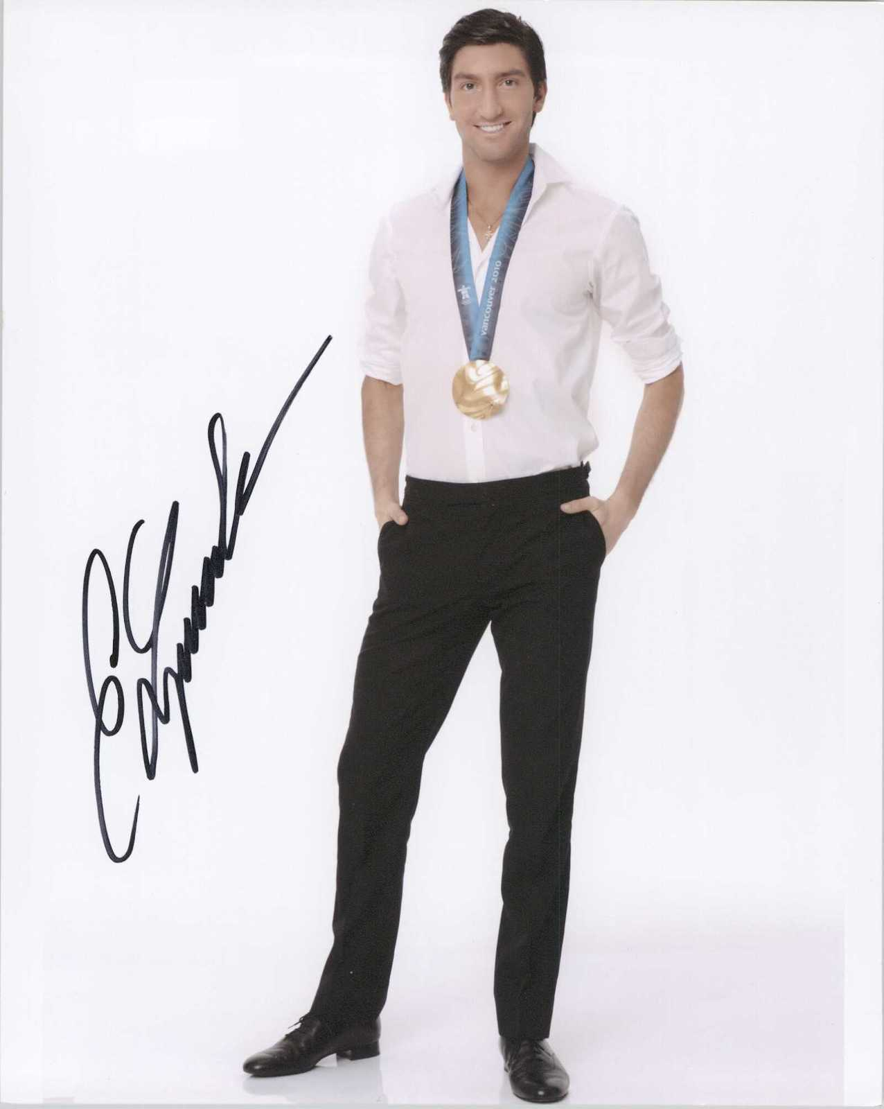 Primary image for Evan Lysacek Signed Autographed Glossy 8x10 Photo