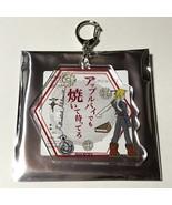 Fullmetal Alchemist Sanrio Acrylic Keychain Strap Edward Elric Hagaren A... - $37.61