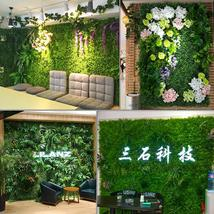 Square Artificial Plant Lawn Home Simulation Plant Background Wall Moss ... - $22.86+