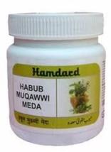 Hamdard Habub Muqawwi Meda Deranged Digestion Stomach Trouble - 100 Pills - $10.01