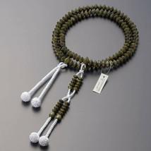 Tendai Buddhist Rosary Mala Juzu Prayer beads Japan Kyoto Irataka Nenju ... - $488.55