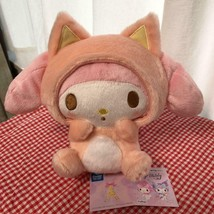 My Melody Nakayoshi Neko cat plush Doll A Type Sanrio 6.6inches NEW - $52.56