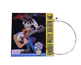 Set of 6 Single Acoustic Guitar Strings, B-2nd Stainless Steel Strings