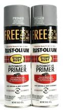 2 Rust Oleum Automotive Primer Metal Fiberglass Light Gray Fast Drying Wet Sanda - $21.99