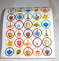 Judaica Scrapbook Hanukkah Creation 270 Stickers Booklet Children Teaching Aid image 6