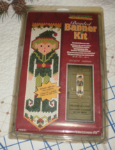The Beadery Craft Products Beaded Banner Kit Christmas Elf #5631  - $35.00
