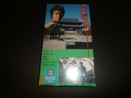 Bruce Lee Tower of Death / Game of Death II VHS Tape Hong Kong version s... - $90.00