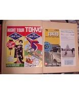 TRAVEL SERVICE SCRAPBOOK 1970 JAPAN ORIENTAL CA... - $39.95