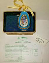 2008 Mr Christmas Musical Egg Ornament Trinket Valerie Parr Hill Sleigh Ride - $26.99