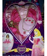 Sleeping Beauty Royal Deluxe Dress Up Set  NEW - $26.00