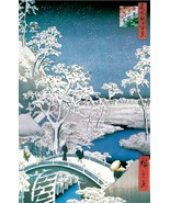Hiroshige Drum Bridge in Snow and Setting Sun Hill at Meguro Poster! - $11.14