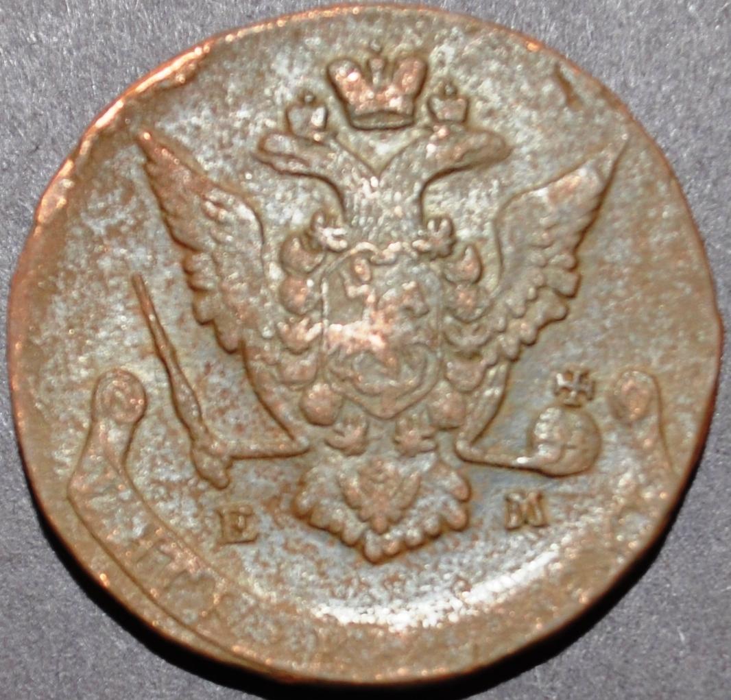 1772 EM 5 Kopek XF