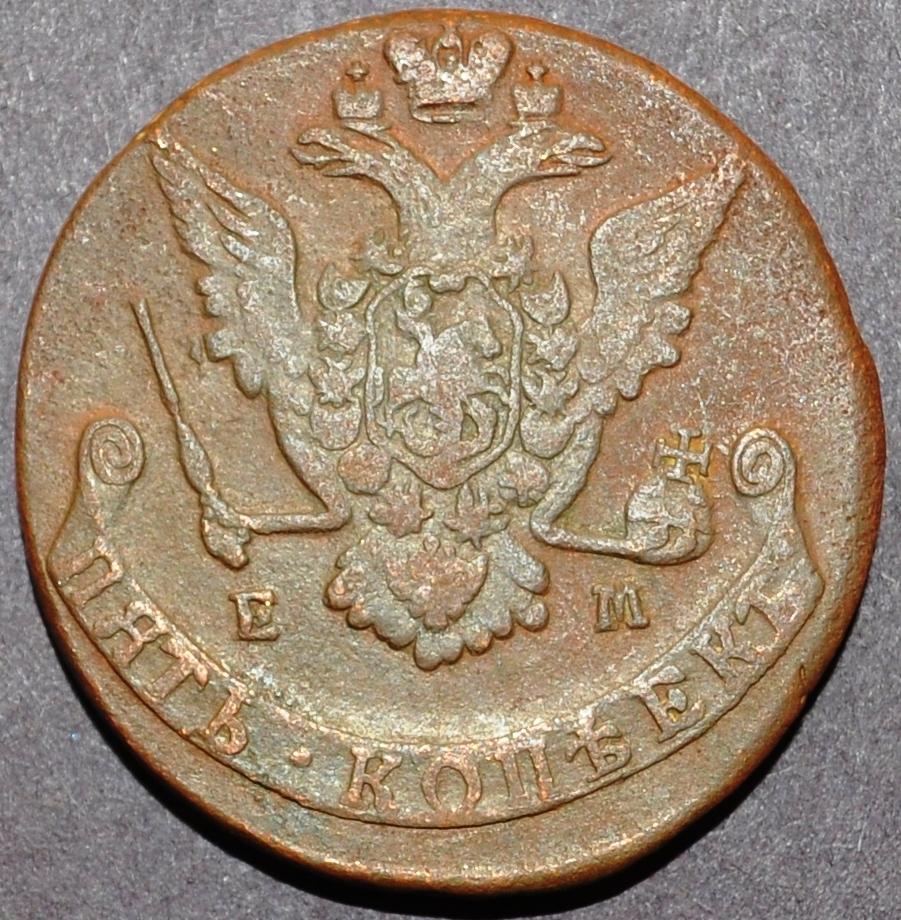1773 EM 5 Kopek XF