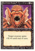 Magic: The Gathering 3rd Edition - Howl from Beyond - $0.25
