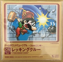Wrecking Crew Game Sound Museum Famicom Audio CD Japan Import - $29.70