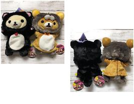 Rilakkuma & Korilakkuma Puppet Set Plush Halloween San-x  - $49.50