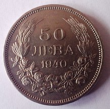 50 Leva Bulgaria coin 1940 King Boris coin free shipping - $4.95