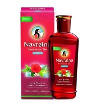 Emami Navratna Oil 50/100/200/300/500ml Thanda Thanda Cool Head Massage ... - $5.68