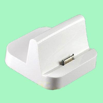 White SYNC & Charge Dock compitable for Apple iPad NEW