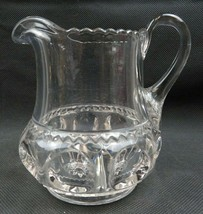 Vintage heavy glass pitcher Mid Century Art Deco - $36.00