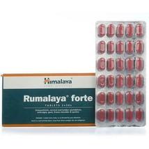 HIMALAYA HERBALS RUMALAYA FORTE 60 TABLETS ARTHRITIS PAIN FREE SHIPPING - $10.40
