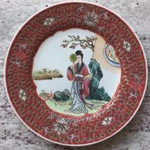Vintage Chinese Familie Rose Hand Painted Folk Art Girl Porcelain Salad ... - $21.21