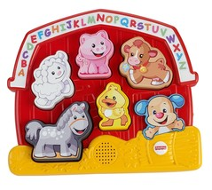 Educational Toys For 1 Year Old Learning 2 Toddler Boys Girls Kids Play ... - $48.30