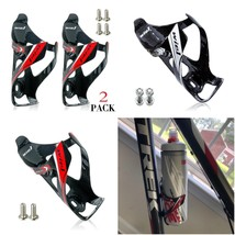 Wiel Full Carbon Fiber Bicycle Drink Holder Water Bottle Cage Mount Ride... - $385,91 MXN+