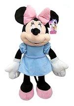 Disney Classic Minnie Pillow, Blue - $5.02