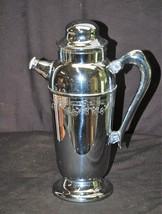 Old Vintage Chrome Metal Coffee Carafe Tea or Water Pitcher Incised Desi... - $29.69